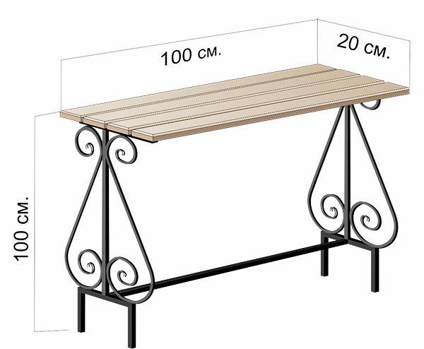 139Сделать стол на кладбище